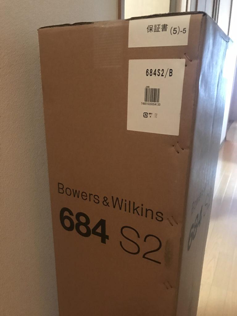 684s2箱